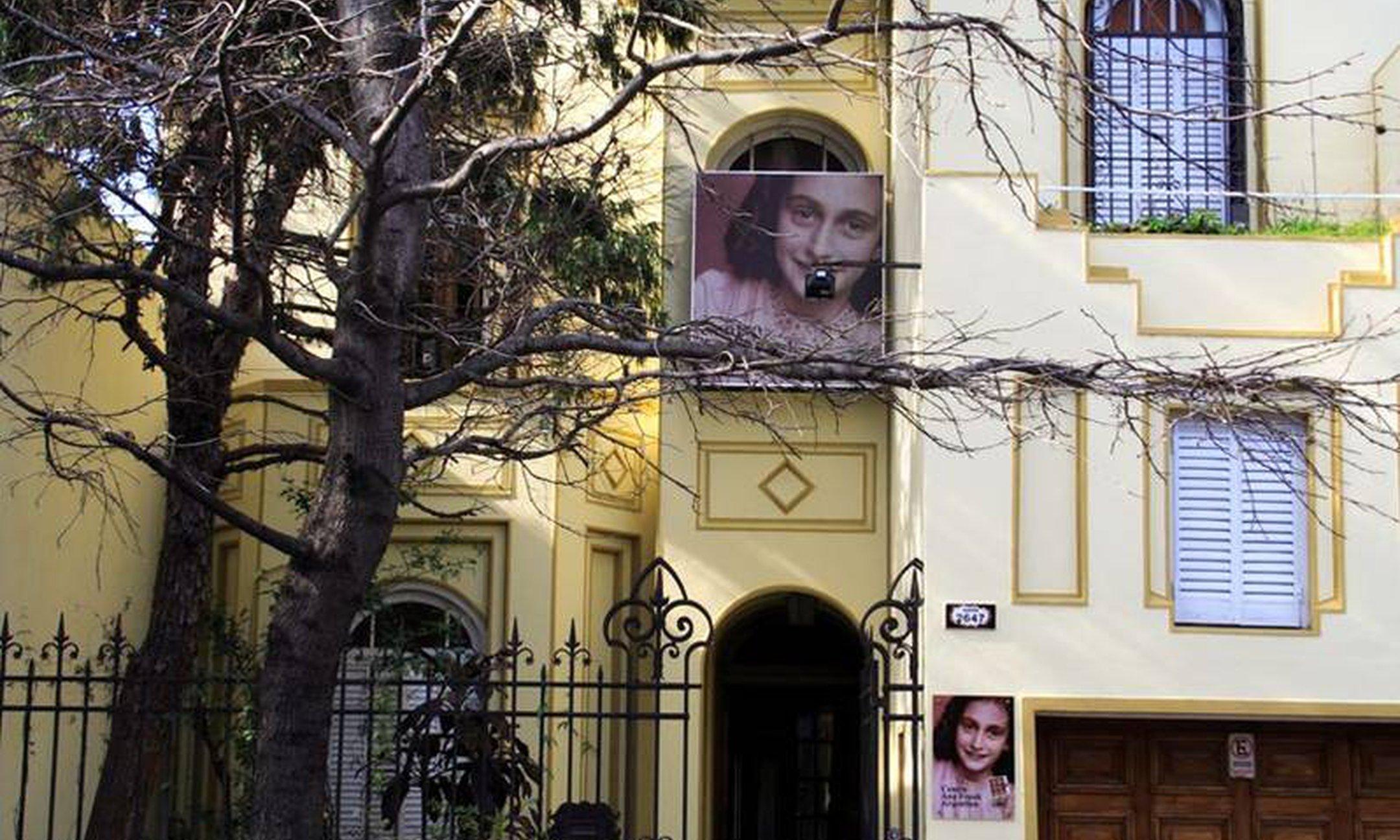 Centro Ana Frank Argentina