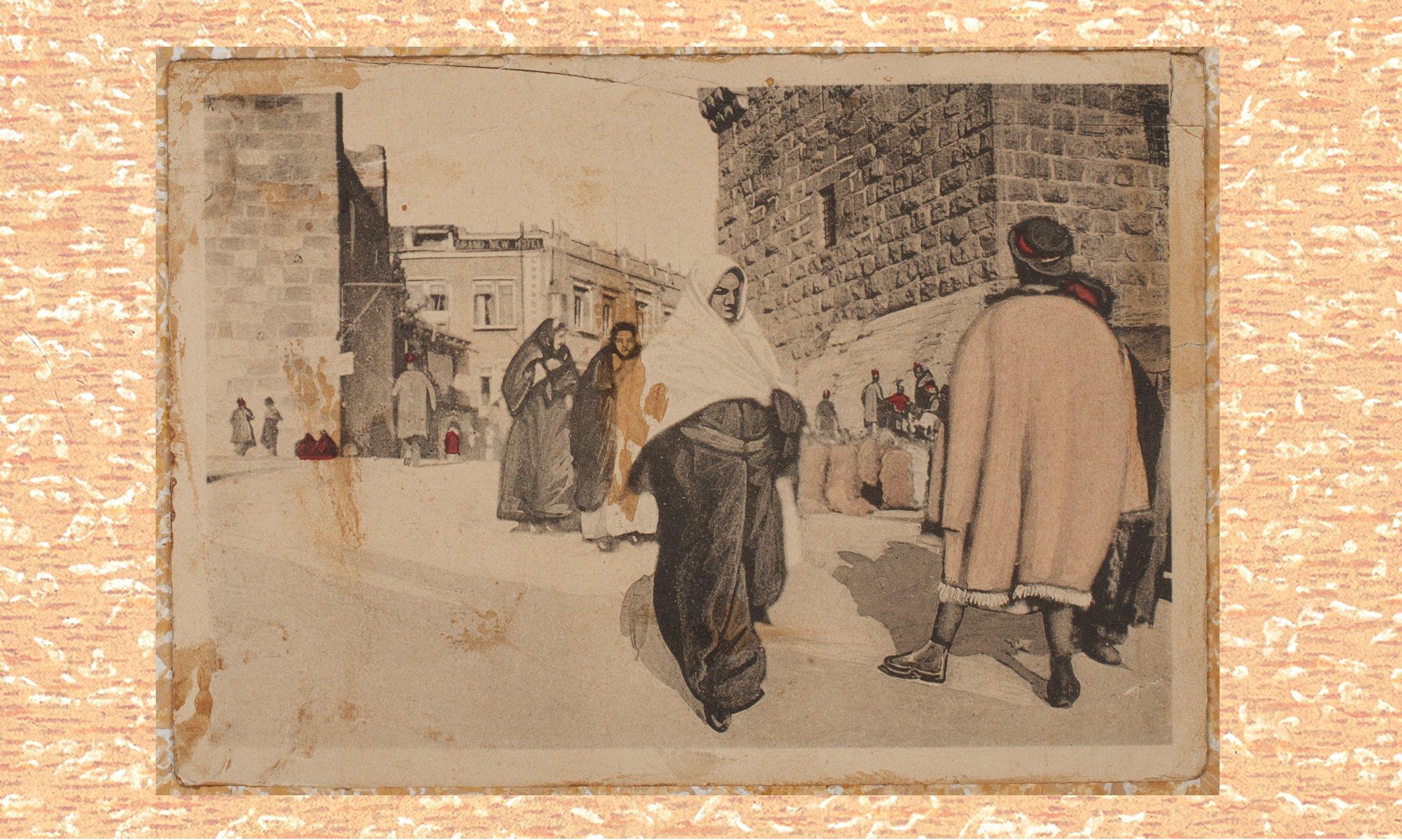 Een kaart van de Davidstoren in Jerusalem, uit het begin van de vorige eeuw. Anne schrijft in haar dagboek dat Margot na de oorlog graag naar Palestina wil om daar als kraamverzorgster te werken.