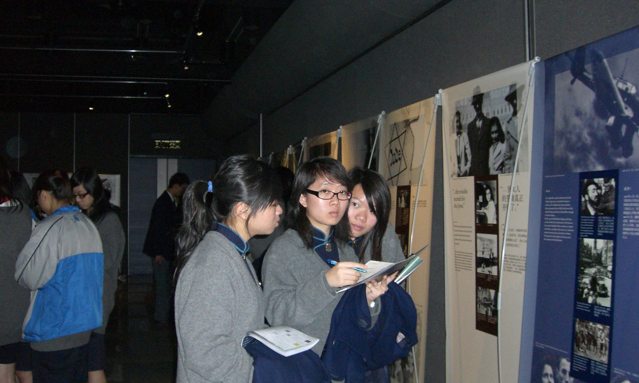 Students in the exhibition Anne Frank a History for today in Hong Kong