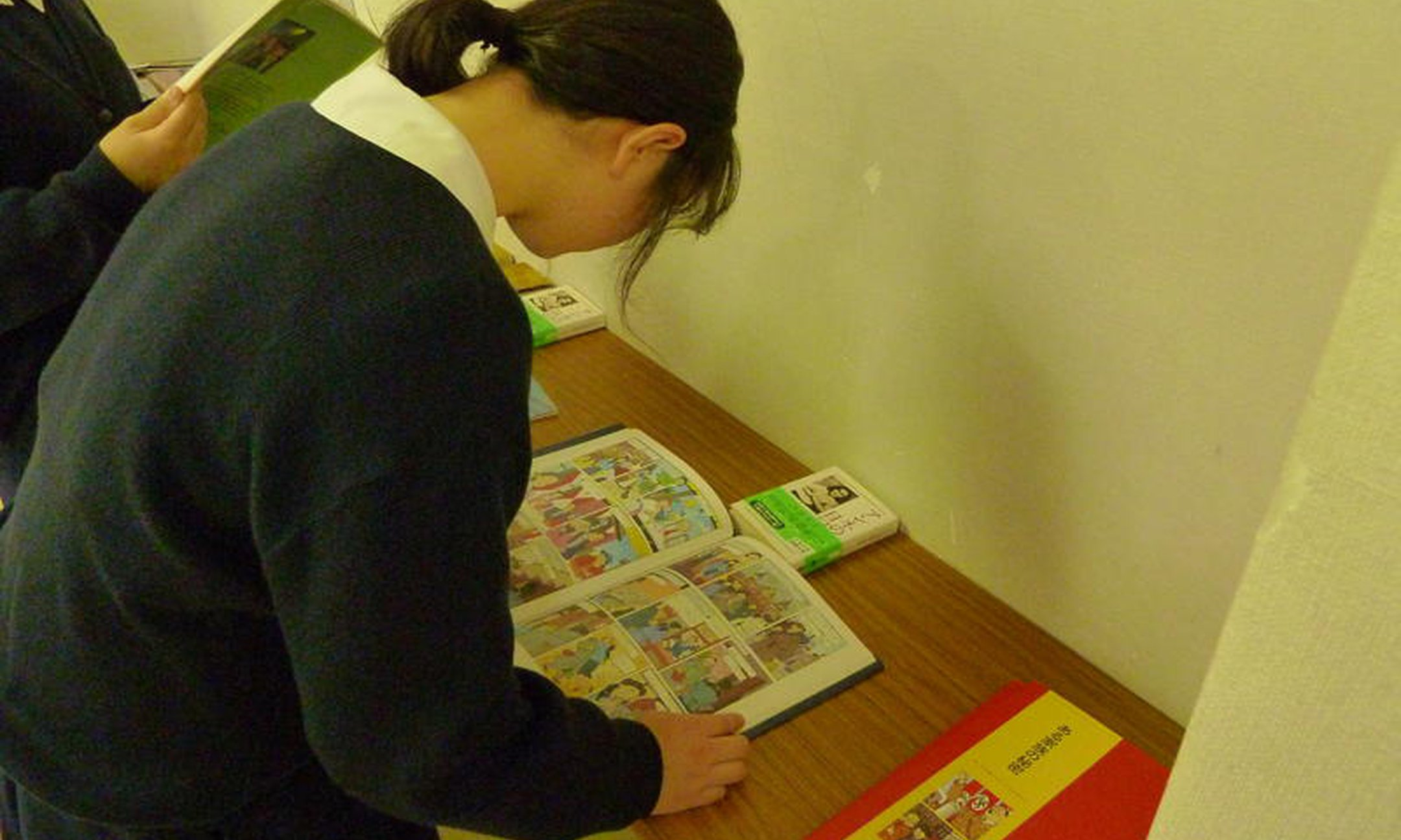 Educational materials in Japanese