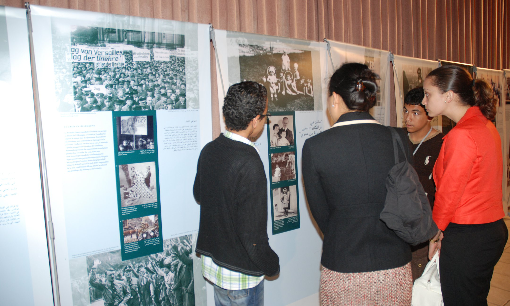 Exhibition 'Anne Frank a History for today' in Morocco