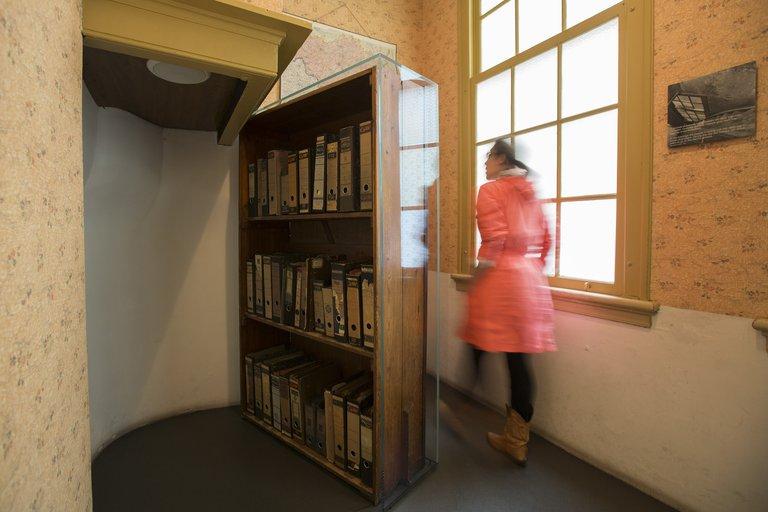 Protección de la biblioteca giratoria